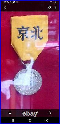 Medaille militaire napoleon III campagne de Chine! RARE! Bel etat