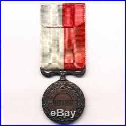 Monaco Médaille dhonneur 1er type
