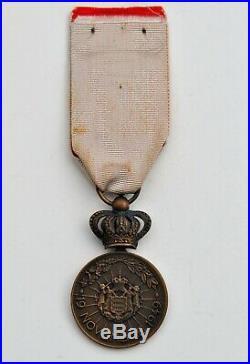 Monaco Médaille du couronnement de Rainier III, en bronze