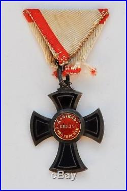 Montenegro Ordre de Danilo, chevalier de 5° classe, argent, émail