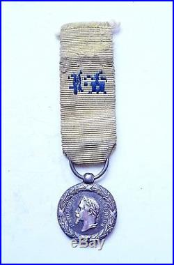 NAPOLEON III médaille / décoration EXPEDITION DE CHINE 1860