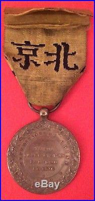 Napoleon. Medaille De Chine 1860