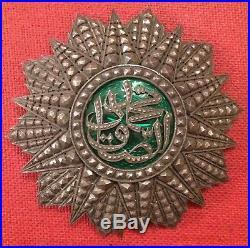Nicham Iftikhar. Grand Cordon Ou Grand Officier. Rare