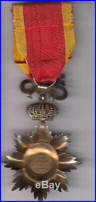 Officier Ordre Dragon d'Annam signé Lemaître Vermeil Indochine Ruban militaire