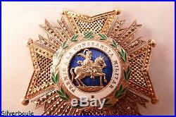 Ordre De Saint Hermenegilde Plaque De Grand Croix