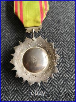 Ordre Du Nichan Al Iftikhar Ali Bey Croix D'officier Tunisie Décoration