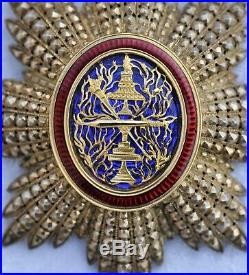 Ordre Royal du Cambodge, commandeur en vermeil, centre en or