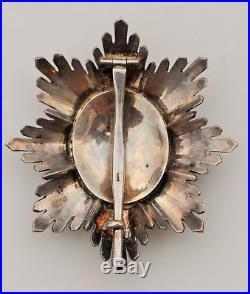 Ordre Royal du Cambodge, plaque de grand croix en bronze argenté