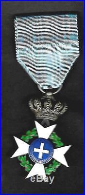 Ordre Royal du Sauveur Second Modèle 1863/1924 Le Christ Sauveur