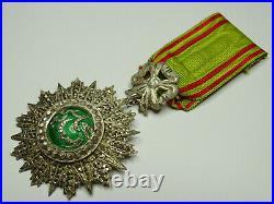 Ordre colonial de Nichan Iftikhar / CHAVALIER / ARGENT /005