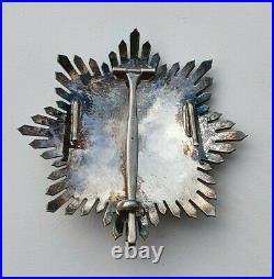 Ordre de l'Etoile Noire du Bénin, plaque de Grand Croix en vermeil
