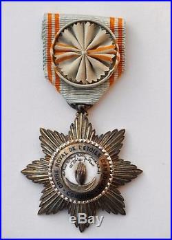 Ordre de l'Etoile d'Anjouan, étoile d'officier, signée Boullanger
