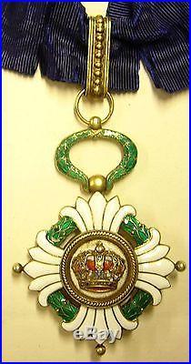 Ordre de la Couronne de Yougoslavie Commandeur