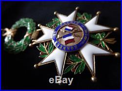 Ordre de la Légion d'Honneur Commandeur IV République vermeil