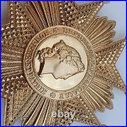 Ordre de la Légion d'Honneur, plaque de Grand Croix en vermeil, V° République