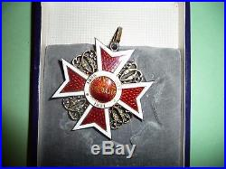 Ordre de la couronne de Roumanie dans son coffret