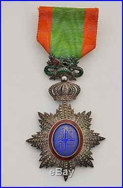 Ordre du Dragon d'Annam, chevalier, signé de la maison Boullanger à Paris