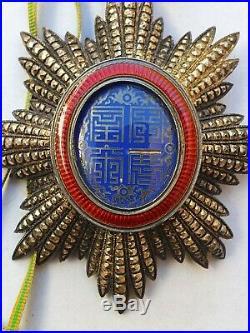 Ordre du Dragon d'Annam, commandeur en vermeil