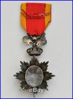 Ordre du Dragon d'Annam, étoile de chevalier en argent et vermeil, 19° siècle