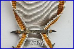 Ordre du Mérite Commercial, chevalier en vermeil, fabrication privée