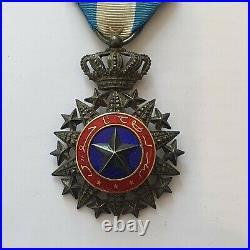 Ordre du Nicham el Anouar, étoile de chevalier en argent, repercée