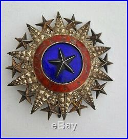 Ordre du Nichan el Anouar, plaque de Grand Croix, argent et vermeil, 19° siècle