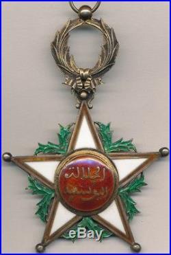 Ordre du Ouissam Alaouite, étoile de commandeur
