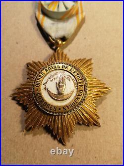 Ordre royal de l'Étoile d'Anjouan Comores étoile d'officier en vermeil