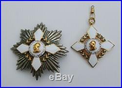 Panama Ordre de Vasco Nunez de Ballboa, plaque et bijou de grand croix
