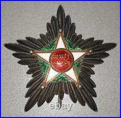 Plaque De Grand Croix Du Ouissam Alaouite Maroc