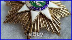 Plaque Ordre Medaille En Argent Aigle Blanc Pologne Russie Pays De L'est Medal