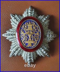 Plaque de L'Ordre Royal du Cambodge HALLEY