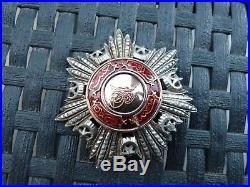 Plaque de grand croix de l'ordre de Medjidié Turquie vers 1900