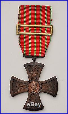Portugal Croix de Guerre 1917