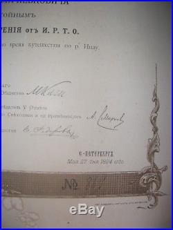 RARE DIPLOMECORPS TECHNIC de L EMPIRE de RUSSIE 27 MARS 1894 St PETERSBOURG