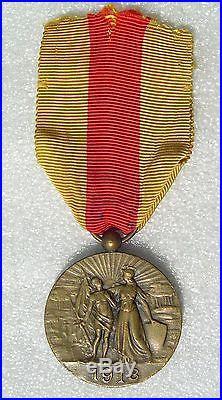 RARE MEDAILLE 1914 1918 MEDAILLE DE SAINT MIHIEL FABRICATION DELANDE sans agrafe