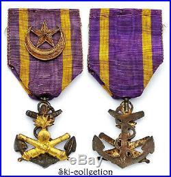 RARE Médaille- Anciens de l'Artillerie Coloniale en Afrique. France