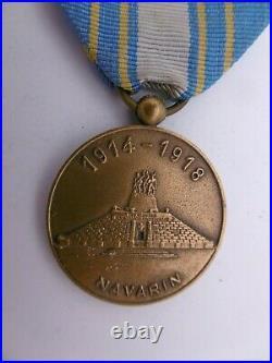 RARE Médaille commémorative Combats de Champagne 1914-1918 Navarin french medal
