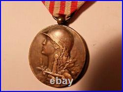 RARE Médaille guerre 1914 1918 Modèle Morlon inédit à bélière simplifiée