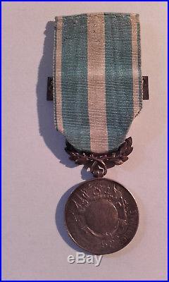 RARE médaille coloniale, agrafe à clapet COTE D'IVOIRE