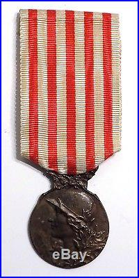 Rare Médaille Commémorative 1914-1918 signée Charles (remise en vente)