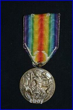 Rare Medaille Interalliee De La Victoire Siam- Fabrication Siamoise. Originale