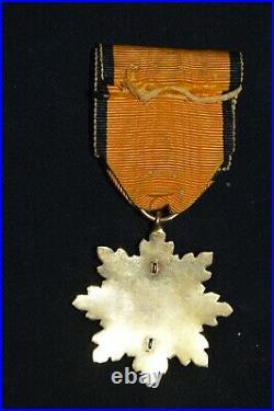 Rare Medaille Oeuvre Des Vieux Militaires- Guerre 1870-1871