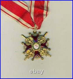 Rare croix de l'ordre de Saint Stanislas à titre militaire avec ecrin (Russie)