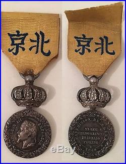 Rare médaille commémorative de l'expédition de Chine avec couronne (1860)