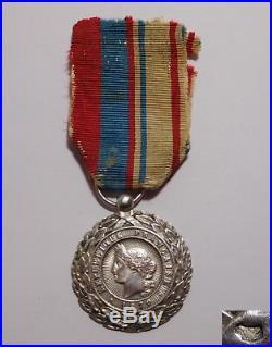 Rare médaille argent guerre 1870 sauveteurs du 18eme arrondissement PARIS