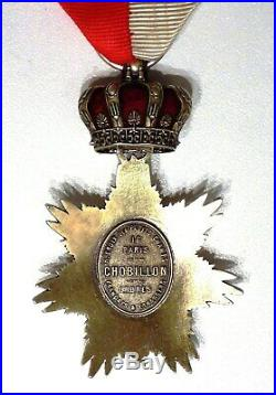 Rarissime Ordre malgache de la Reine Ranavalona (1896-1897) Chobillon en écrin