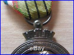 Rarissime medaille aux defenseurs de belfort argent massif