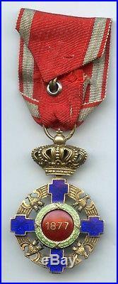 Roumanie Ordre De L'etoile De Roumanie Type 2 Officier CIVIL Vermeil