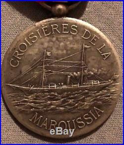 Royalisme Médaille de la croisière du Maroussia Philippe VIII dOrleans